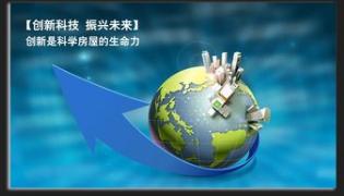 科技创新正在成为中国财富增长密码