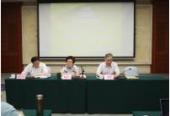 陈文玲:中美贸易战未来会有所缓和