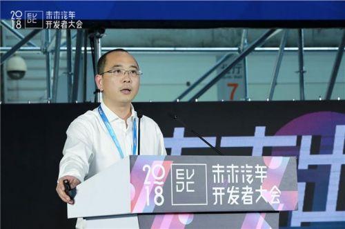 2018未来汽车开发者大会,长安新能源冯中伟,冯中伟演讲