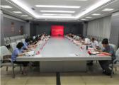 潍坊物业服务收费管理实施办法公开向社会征集意见