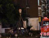 杭州闹市区车祸致4人死亡 初步排除酒驾毒驾