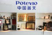 中国普天:创新引领 双轮驱动促发展