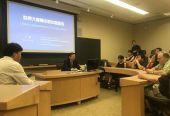 中国发展网中国发展研究院院长王彤:世界大变局中的中国思考