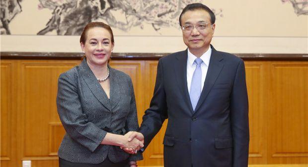 李克强会见第73届联合国大会主席埃斯皮诺萨