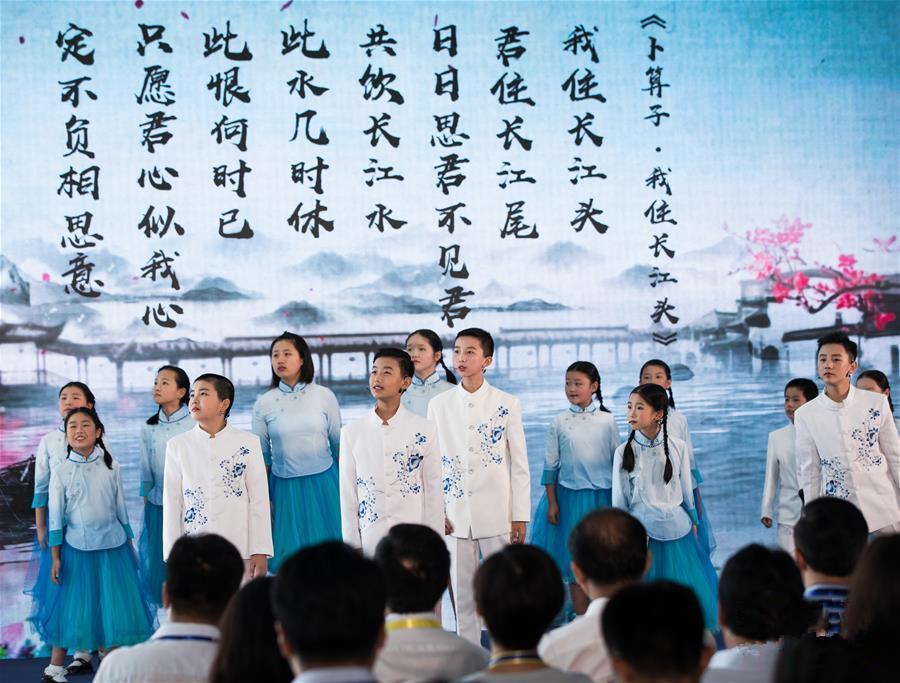 诗话长江——大江奔流主题采访诗歌吟诵会于沪举行