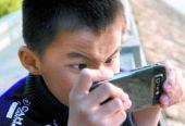 光明日报:拯救可能被手机游戏废掉的孩子们