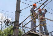 《供电监管办法(修订征求意见稿)》公开征求意见