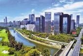第二届国际城市可持续发展高层论坛聚焦城市可持续发展
