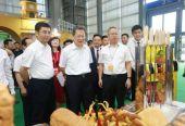 第二届哈尔滨绿色食品博览会在深圳会展中心隆重开幕
