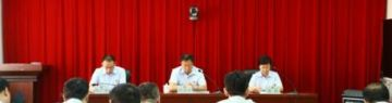 齐铁法院召开纪律作风整顿暨突出问题专项整治动员大会