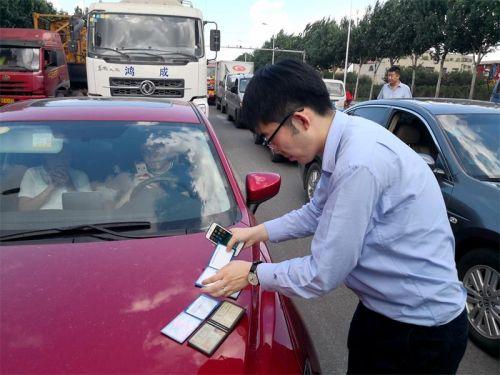 http://dongbei.chinadevelopment.com.cn/shzx/2018/08/1334658.shtml
