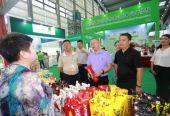 新机遇 新平台 新成果——第二届哈尔滨绿色食品(深圳)博览会圆满收官
