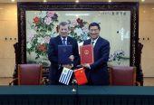 """中国与乌拉圭签署共建""""一带一路""""合作谅解备忘录"""