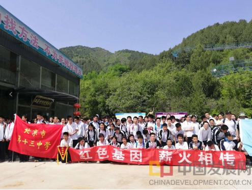 北京十三中特战教育训练:我们时刻准备,听从祖国召唤,决胜疆场!