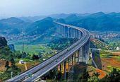 """刘以雷:积极应对""""稳中有变"""",促进我国西部协调发展"""
