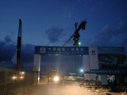 中国建筑一局集团承建美岭湖西岛项目