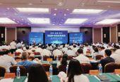 首届全国中小城市综合改革高层论坛在山东平度举办