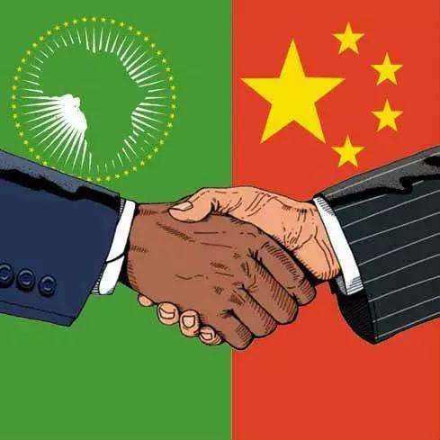 中非合作站上新高度展现新作为开拓新境界