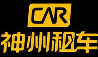 神州租车发布2018暑期大数据