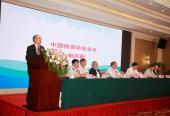 中国投资协会生态产业投资专业委员会成立大会  暨第一届会员代表大会在京召开