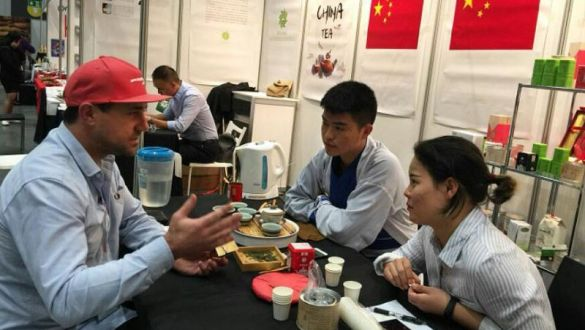 2018中国茶澳大利亚推介会举行