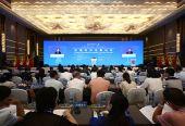 中缅两国共同探讨加快推进经济走廊建设