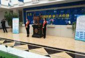中国供销依兰大市场:倾力打造大型全新商贸平台