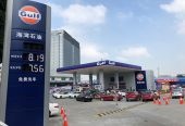 外资加油站低价卖油会拉低油价吗?你需要先了解这些