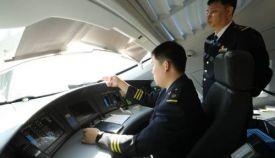 哈尔滨至牡丹江客运专线开始联调联试 预计今年末正式开通运营