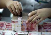 8月份人民币存款增速创新低——银行存款去哪儿了