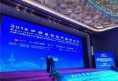 总规模1000亿中俄地区合作发展投资基金成立 中方已设立首期100亿