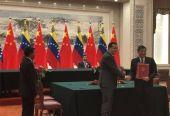 """中委两国签署共建""""一带一路""""合作文件"""