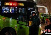 如何解决通勤难题?多元共治提升城市现代化水平