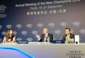普华永道:新技术为中国新增的就业远超夺走的岗位