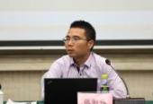 中国国际经济交流中心张影强:需探讨出比较完善的互联网金融监管制度