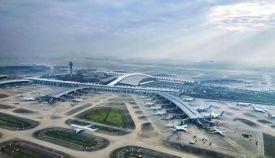 2018年世界航线发展大会广州开幕