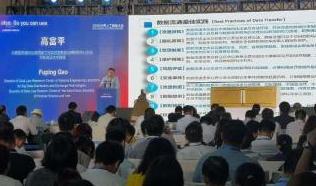 上海致力运用大数据提升城市智能化发展