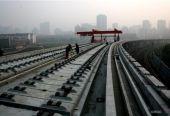 发改委:加大基础设施补短板力度 稳定有效投资