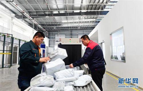 """(新华视界)(2)中国珲春成为中俄边贸的""""黄金口岸"""""""