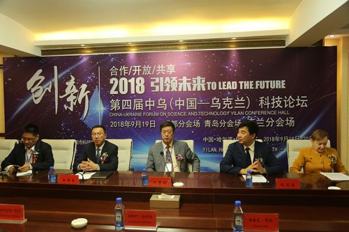 http://dongbei.cnsblc.com/zxyw/2018/09/1357056.shtml