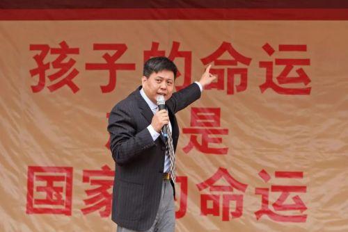 ▲黄桂提认为教育关系孩子的一辈子