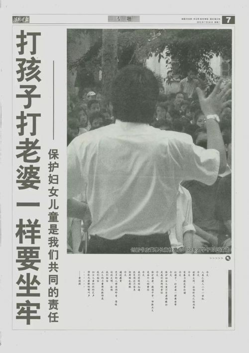 """▲黄桂提在海南各大媒体刊登""""五个呼吁""""公益广告"""