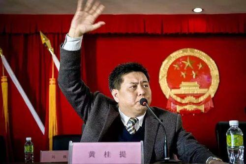 ▲黄桂提在人大会议上发言