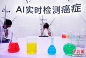 专家表示:智能化是中国制造破局突围的关键一招