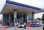 """海湾石油进军加油站业务 两桶油回应称""""欢迎竞争"""""""