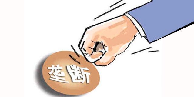 辽宁丹东开展《反垄断法》十周年宣传工作