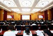 第二届中国能源产业发展年会在京举行
