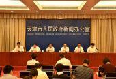 """天津市首届""""中国农民丰收节""""9月23日在蓟州开幕"""