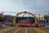 儋州:调声歌海庆丰收