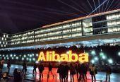 从新零售到新制造:阿里巴巴经济体的新故事